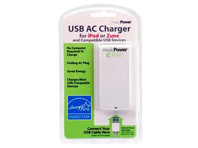 Spare USB Charger